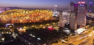 Chiny Pekin